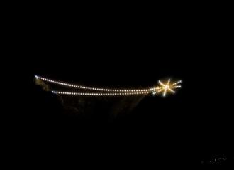 Estrela de Torrebelvicino (foto: reprodução)